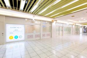 名古屋駅の心療内科・メンタルクリニックならひだまりこころクリニック名駅エスカ院